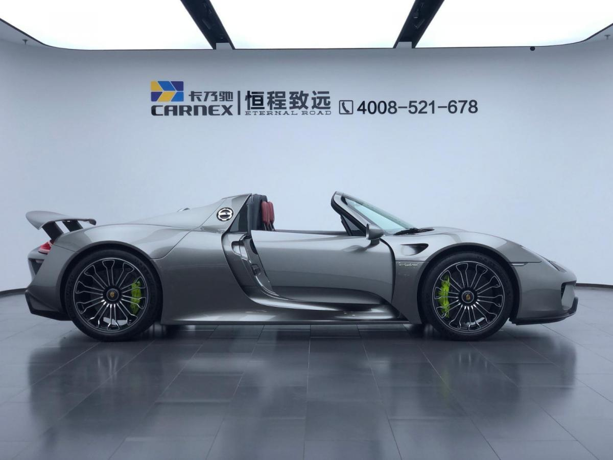 保时捷 918 Spyder  2014款 Weissach package 4.6L图片