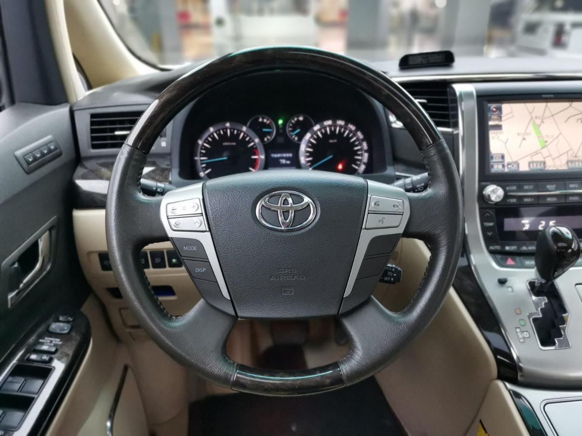 丰田 埃尔法 2013款 埃尔法 3.5L 尊贵版图片