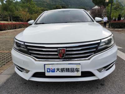 2017年6月 荣威 i6 20T 自动旗舰版图片