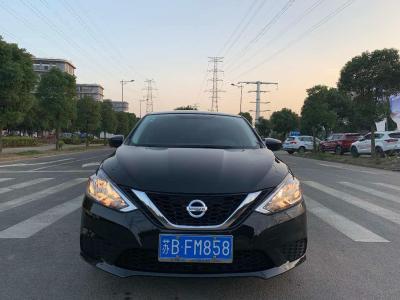 2019年10月 日产 轩逸 1.6XE CVT舒适版 国VI图片