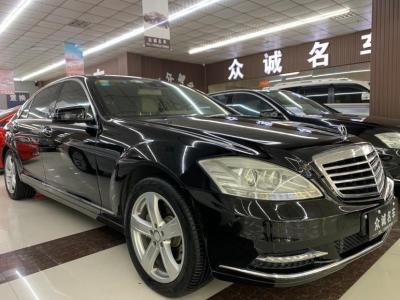 奔驰 奔驰S级  2010款 S 300 L 豪华型图片