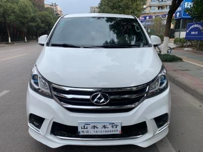 2019年7月 上汽大通MAXUS G10 PLUS 1.9T 手动精英版 柴油 国V图片