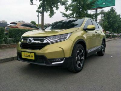 本田 CR-V&nbsp240TURBO CVT两驱都市版