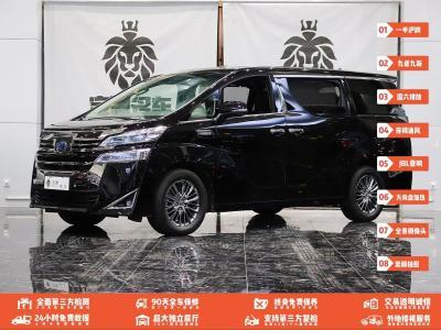 2020年9月 丰田 威尔法(进口) 双擎 2.5L HV豪华版图片