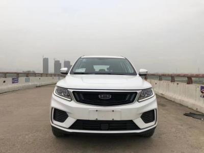 吉利 远景SUV  2019款 1.4T CVT 4G互联旗舰型 国VI