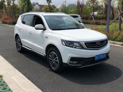 吉利 远景SUV  2019款 1.4T CVT 4G互联旗舰型 国V