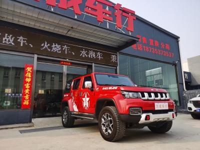 北京 BJ40  2019款  PLUS 2.3T 自动四驱尊享版 国VI图片