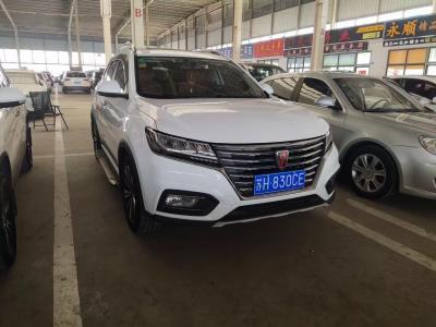 榮威 RX5  2019款 20T 兩驅自動Ali智聯網鈦金版圖片