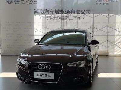 奥迪 奥迪A5  A5 40TFSI Coupe