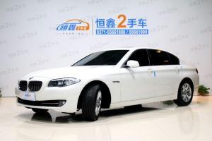 宝马 宝马5系 2013款 525Li 2.0T 豪华型