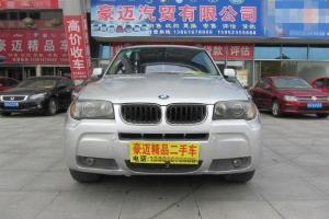 2007年6月 宝马 宝马X3 X3 xDrive25i 2.5 豪华型图片