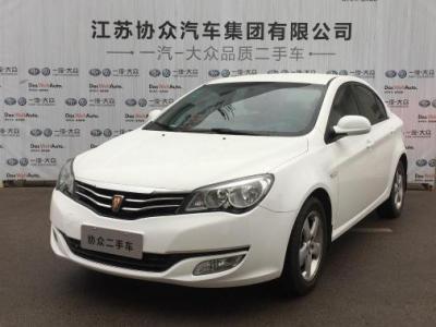 荣威 350  S 1.5 迅达版图片
