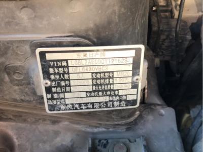 2013年1月 日产 逍客 2.0XV CVT炫系图片