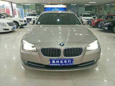 宝马 宝马5系  525Li 2.0T 豪华型