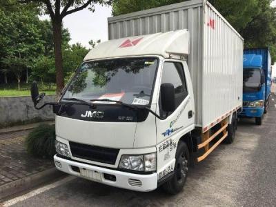 江铃凯运4.2米厢式货车图片图片