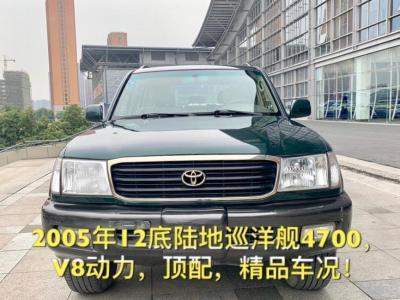 2005年12月 丰田 兰德酷路泽(进口) 4.7L 自动图片