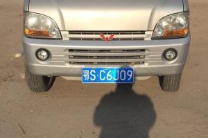 2011年8月 五菱 五菱之光 1.1 6390A 标准型II型