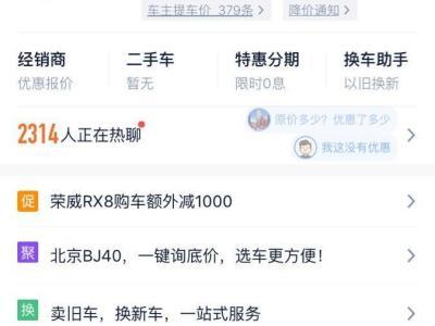 2018年6月 北京 BJ40 40L 2.0T 手动柴油四驱尊贵版图片