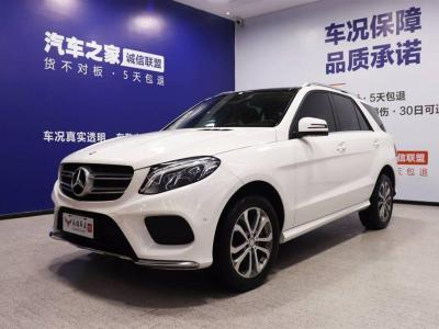 奔馳 奔馳GLE  2015款 GLE320 4MATIC 3.0T
