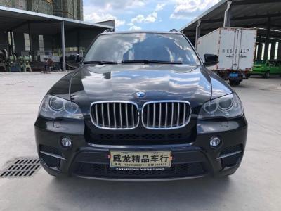 2012年9月 宝马 宝马X5  xDrive35i 豪华型图片