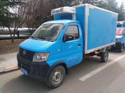 2017年6月 长安神骐T 20冷藏车图片