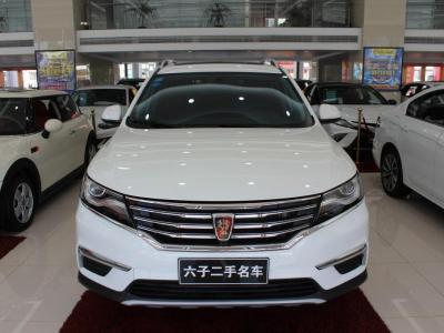荣威 RX5  2016款 20T 两驱手动旗舰版?#35745;?/>                         <div class=