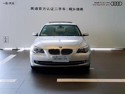 2008年1月 宝马 宝马5系 523Li 豪华型图片