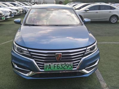 2017年6月 榮威 ei6 45T 混動互聯智臻版圖片