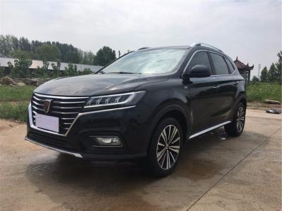 2019年5月 榮威 RX5 20T 兩驅手動Ali智聯網鉑金版圖片