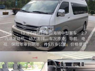 三臺13 座,進口豐田海獅中型客車圖片
