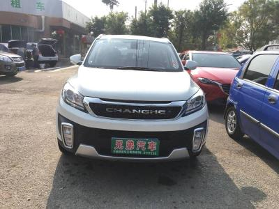 2019年7月 北汽昌河 Q35  1.5L 手动炫智版图片