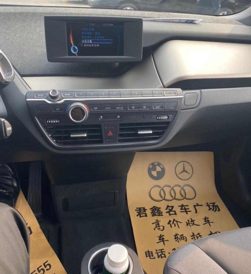 宝马 宝马i3  2016款 升级款豪华型图片