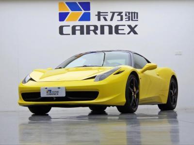 2012年8月 法拉利 458 4.5L Italia图片