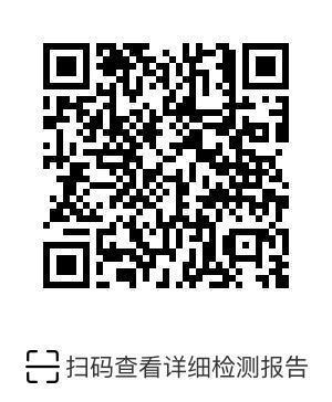 丰田 花冠  EX 1.6 豪华版图片