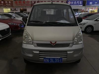 五菱 五菱榮光  2014款 1.2L S 標準型圖片