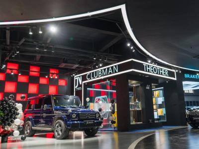 2016年8月 奔驰 奔驰G级(进口) G 500图片