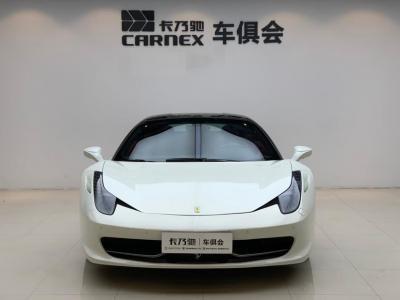 法拉利 458  2012款 4.5L Italia 中國限量版圖片