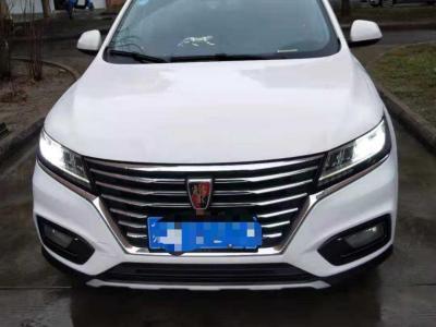 荣威 RX5  2019款 20T 两驱自动Ali智联网铂金版