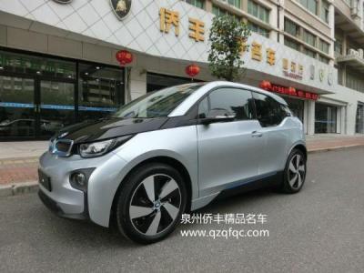 宝马 宝马i3  i3 BMW i3 升级款时尚型