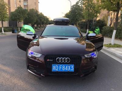 2015年7月 奥迪 奥迪A5(进口) Coupe 45 TFSI风尚版图片