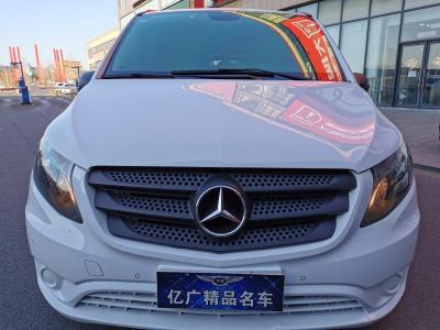 2017年5月 奔驰 威霆  2.0T 精英版图片