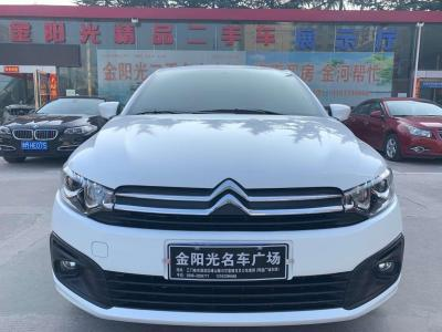 2018年10月 雪铁龙 爱丽舍  改款 1.6L 手动舒适型图片