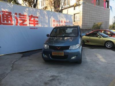五菱 五菱宏光  2010款 1.4L豪华型图片