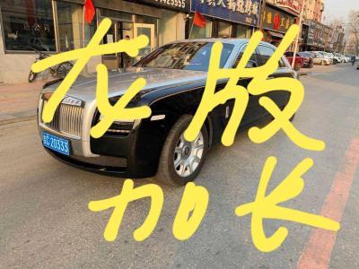 劳斯莱斯 古思特  2012款 6.6T 加长版图片