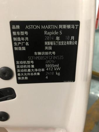 阿斯顿马丁 Rapide  6.0L图片