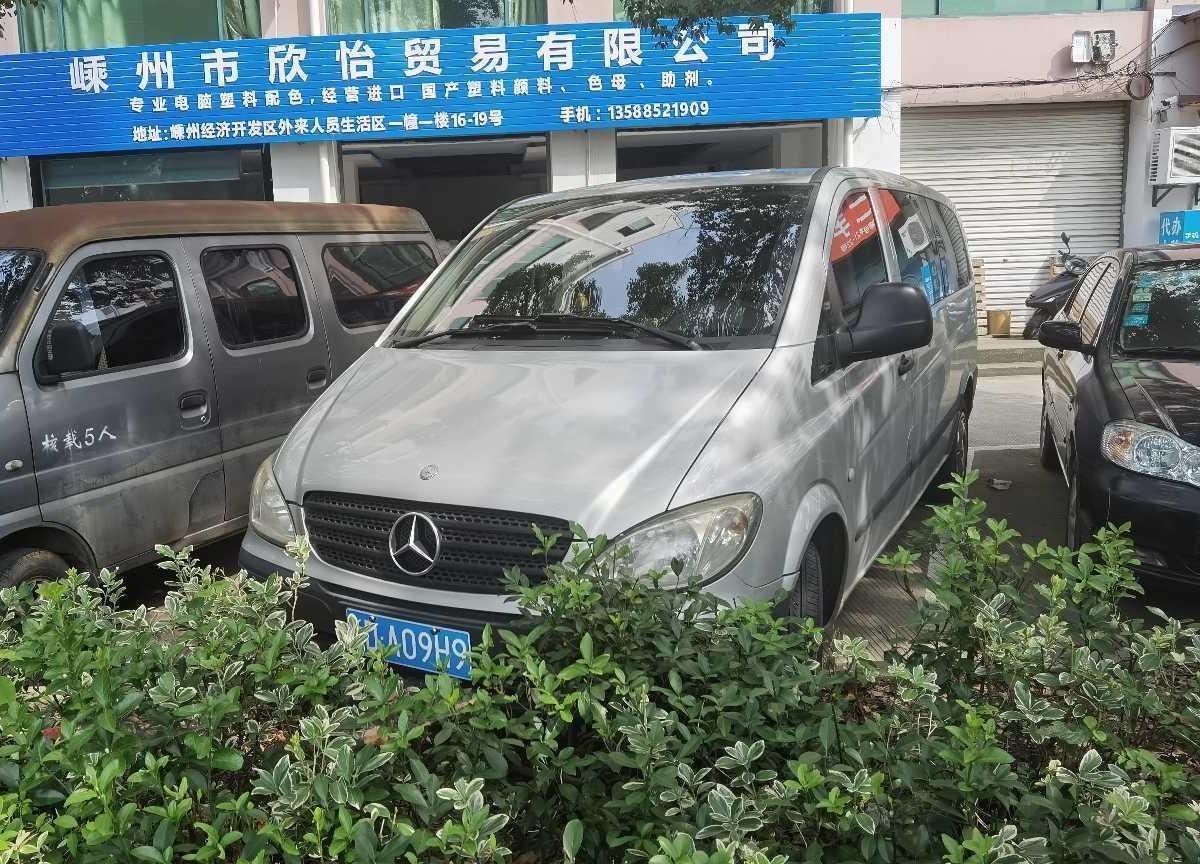2010年8月 奔驰 威霆  2.5L 商务版图片