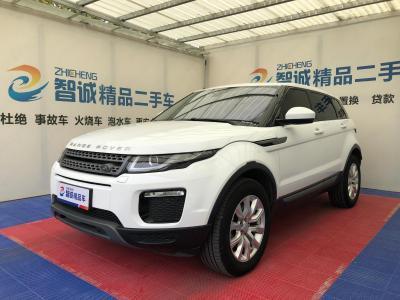 2018年7月 路虎 揽胜极光  240PS PURE 风尚版图片