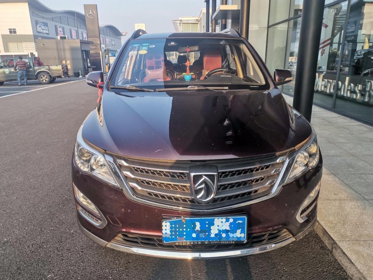 宝骏 560  2016款 1.8L 手动舒适型图片
