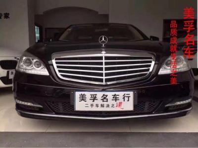 奔驰 S级  S600L 5.5T Grand Edition