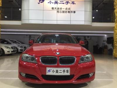 2011年10月 宝马 宝马3系 325i 2.5L 时尚型图片
